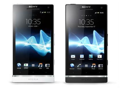 Sony_Xperia_S_mobile