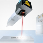 The 7 Best Things About Laser Marking Technology1