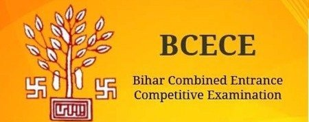 Get Admissions in UG Courses in Bihar, take the BCECE